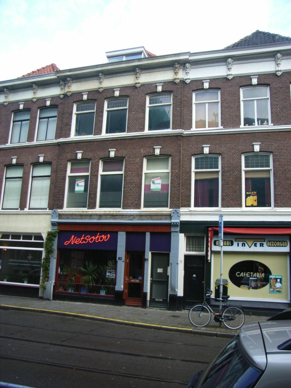 Foto van Zoutmanstraat 81B