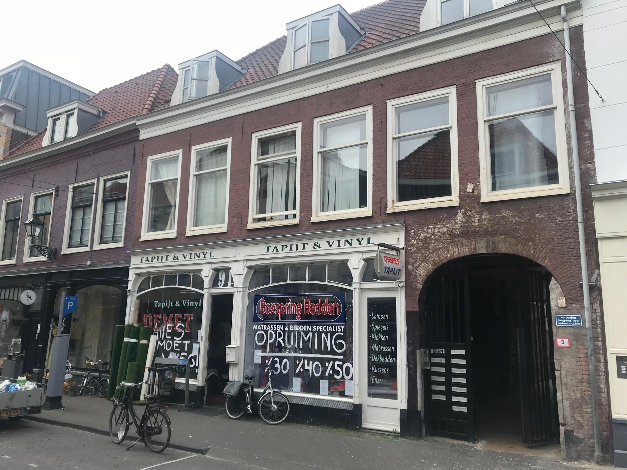 Foto van Boekhorststraat 91